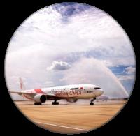 china_airplane